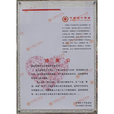 Red Cross Society of China