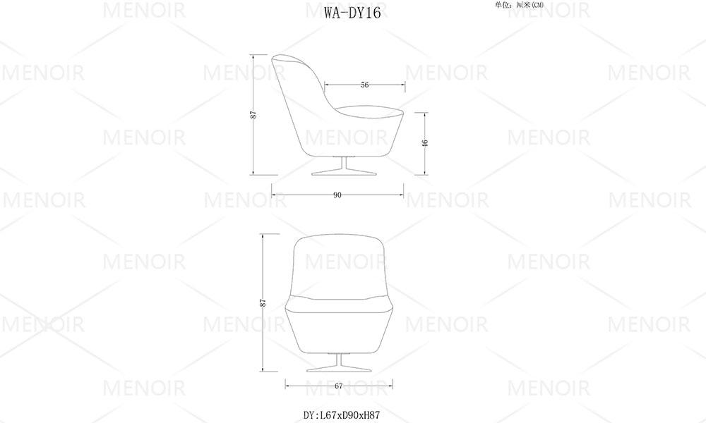 Menoir fabric light brown leather chair company bulk production-8