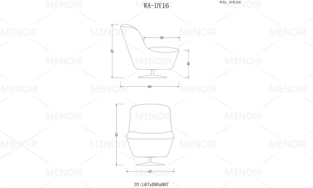 Menoir fabric light brown leather chair company bulk production
