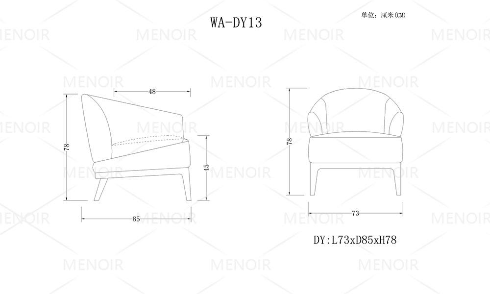 hot-sale modern swivel lounge chair wady03 factory direct supply bulk production-10