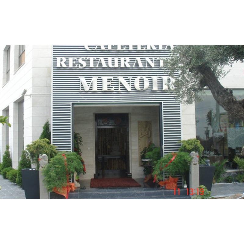 Menoir Array image220