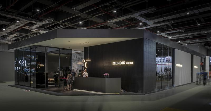 The 42nd China International Furniture Fair In Shanghai
