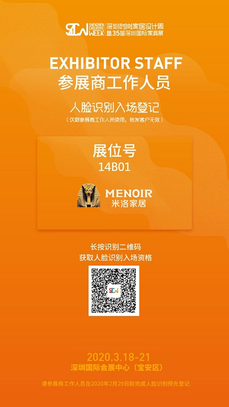 Menoir Array image385