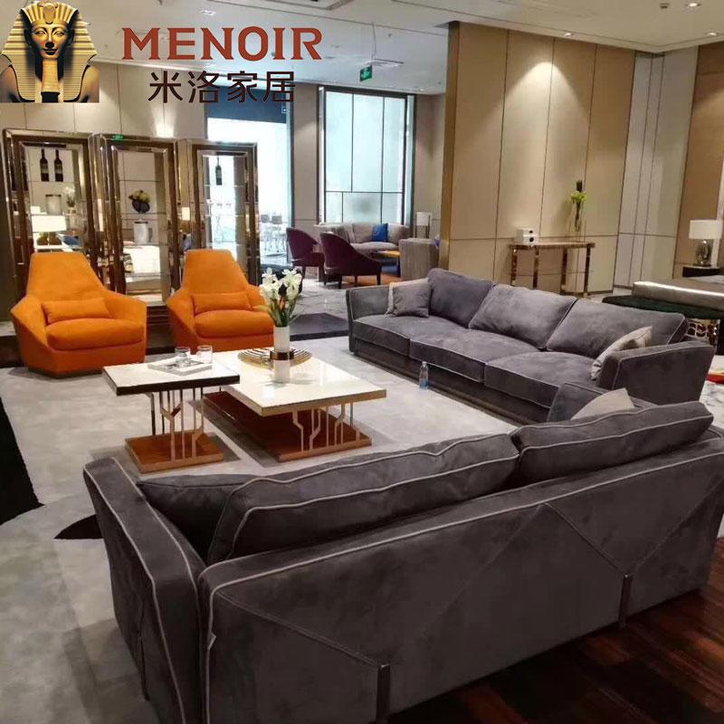 Menoir Franchise Store in Fujian Province